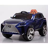 Детский электромобиль в стиле Lexus NX 300h синий, кожаное сиденье