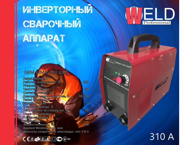 Сварочный инвертор Weld IWM MMA-310
