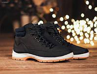 Зимнее мужские ботинки Staff mark boots