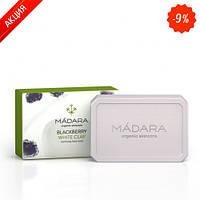 Мыло очищающее для лица Ежевика и белая глина Madara Blackberry  White Clay clarifying face 70 мл