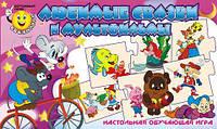 """Серия """"Меморики"""" Любимые сказки и мультфильмы"""