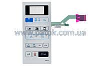 Клавиатура для СВЧ печи Samsung MW73BR DE34-00361B