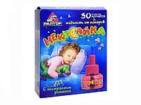 Рiдина для фумiгатора для дітей (Некусайка) 30 ночей ТМРАПТОР
