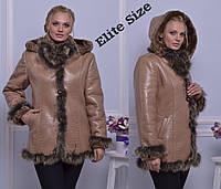 Женская дубленка с капюшоном зима +енот Elite Size 46,48,50,52