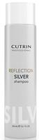 """Шампунь для поддержания цвета светлых или седых волос """"Серебристый иней"""" Cutrin Reflection Silver Shampoo, 300 мл"""