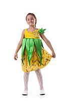 Детский костюм Ананас