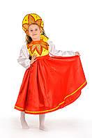 Детский карнавальный костюм Солнышко