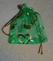 Мешочек зеленый . органза  7*9 см