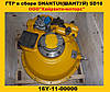 Гидротрансформатор (ГТР) в сборе Shantui(Шантуй)