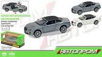 """Машинка """"Bentley Continental"""" из серии """"Автопром"""" (серый)"""