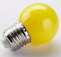 Лампочка светодиодная желтая E27 1,2Вт, G45 шар, фото 1