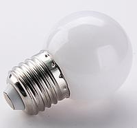 Лампочка светодиодная белая E27 1,2Вт, G45 шар 2700K тёплый
