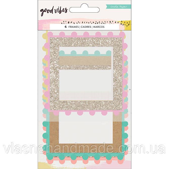 Рамки - Crate Paper - Good Vibes - Pom Pom - (4 Pieces)