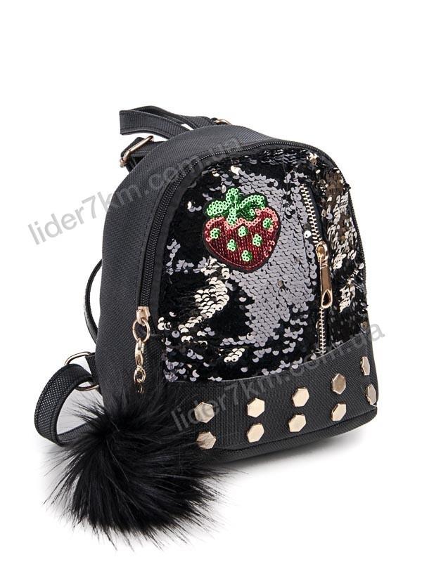 Женский подростковый рюкзак купить пром рюкзак grizzly rd-535-1