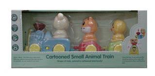 Поезд с животными инерционный