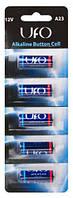 Батарейка UFO A23 (12V) 1X5 шт
