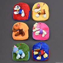 Рюкзак с игрушкой из щенячьего патруля - 6 цветов (рюкзак для садика и прогулок)