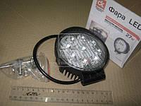 Фара LED круглая DK B2-27W-A SL(дальний свет)