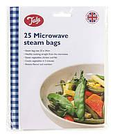 Пакеты для приготовления пищи на пару в микроволновой печи 25 шт.