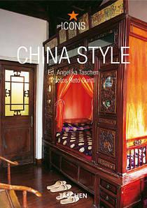 """Книга """"Стиль Китая"""""""