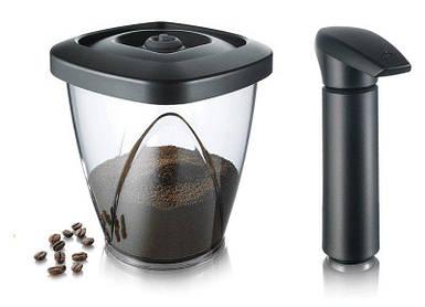 Контейнер для кофе с насосом Coffee Saver