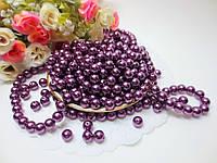 Жемчуг дорогой искусственный, 8 мм, цвет фиолетовый, 40 шт.