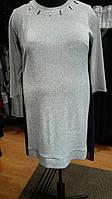 Платье серебристое из люрекса с фатином и пришивными камнями