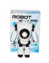 Робот-вентилятор