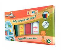 Набор витражных красок Игривые котята, Идейка