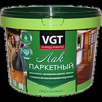 ВГТ / VGT акриловый лак для паркета и дерева внутри помещений полуматовый