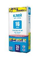 Клей для плитки для каминов и печей БудМайстер КЛЕЙ-16 (20 кг)