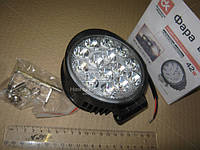 Фара LED круглаяDK B2-42W-B SL(дальний свет)