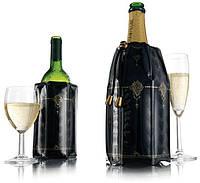 Белье для бутылки вина и шампанского Rapid Ice черный