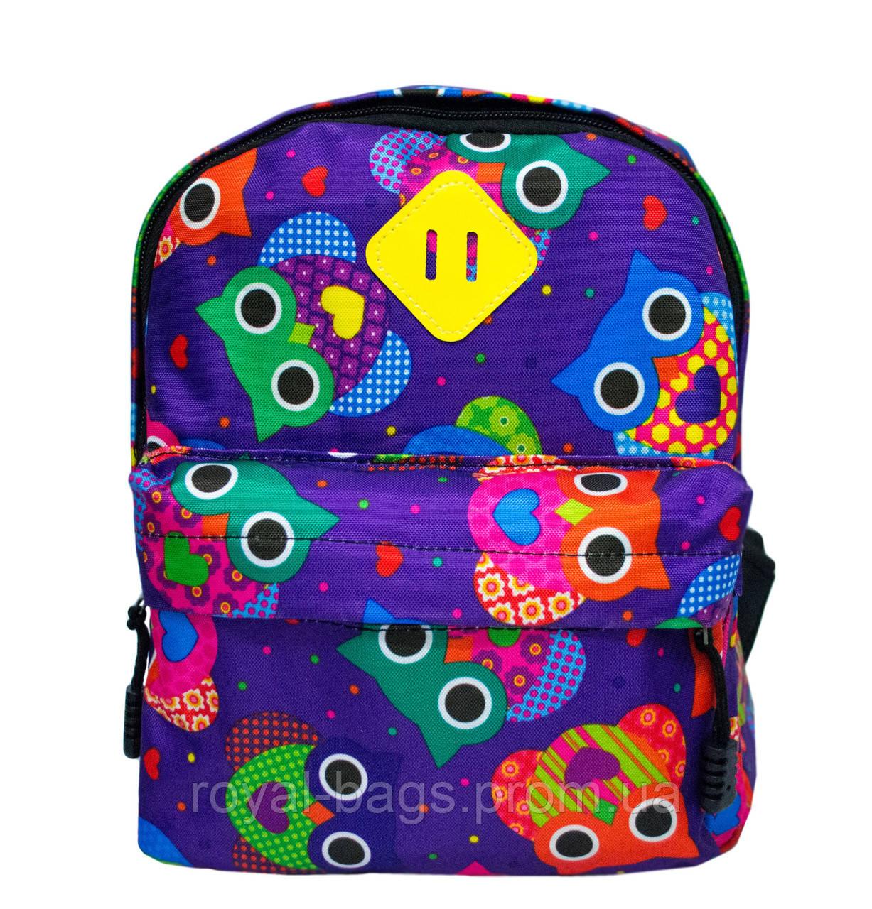 """Детский рюкзак """"Owl"""" Цвет Фиолетовый"""