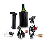 Набор аксессуаров для вина Experienced