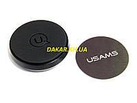Автомобильная магнитная подставка держатель USAMS US ZJ 020 для телефона