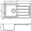 Мийка кухонна Franke SID 611-62 маскарпоне, фото 2
