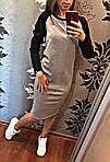 """Женское платье """"рыбка"""", французский трикотаж, р-р универсальный 42-46 (серый), фото 3"""