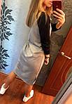 """Женское платье """"рыбка"""", французский трикотаж, р-р универсальный 42-46 (серый), фото 4"""