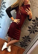 """Женское платье """"рыбка"""", французский трикотаж, р-р универсальный 42-46 (бордовый)"""