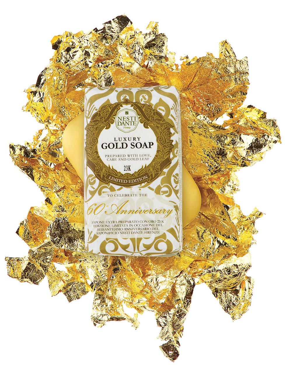 Мыло Nesti Dante Gold Золотое 250г