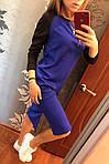 """Женское платье """"рыбка"""", французский трикотаж, р-р универсальный 42-46 (электрик), фото 2"""