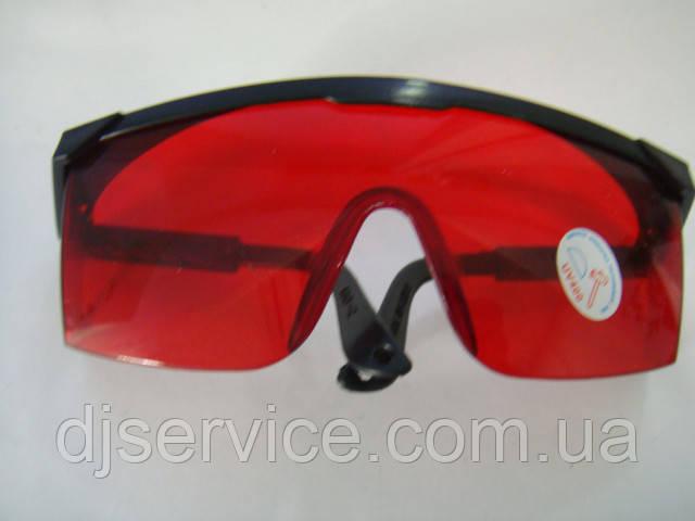 Защитные очки (красные) от лазерного излучения волн 405nm, 450nm, 532nm, 1064nm