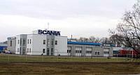 Коммерческое строительство Днепропетровск