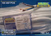 Кабель медный ПВС 3х4 Каблекс Одесса полное сечение