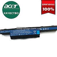 Аккумулятор батарея ОРИГИНАЛ ACER 7552G-X926G64Bikk, 7560G, NS41I, NV49C13C, NV51B