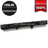 Аккумулятор батарея для ноутбука ASUS X541 Оригинал