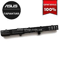 Аккумулятор батарея ОРИГИНАЛ ASUS X551CA-0051A2117U, X551CA-DH21, X551CA-DH21