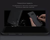 Защитный чехол от NILLKIN для Samsung Galaxy S8 black - Надёжная защита толщиной всего 0,4 мм !