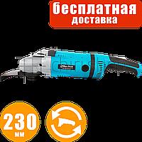Болгарка 230 поворотная плавный пуск Riber WS 230/2950 УШМ углошлифовальная угловая шлифмашина кутошліфувальна